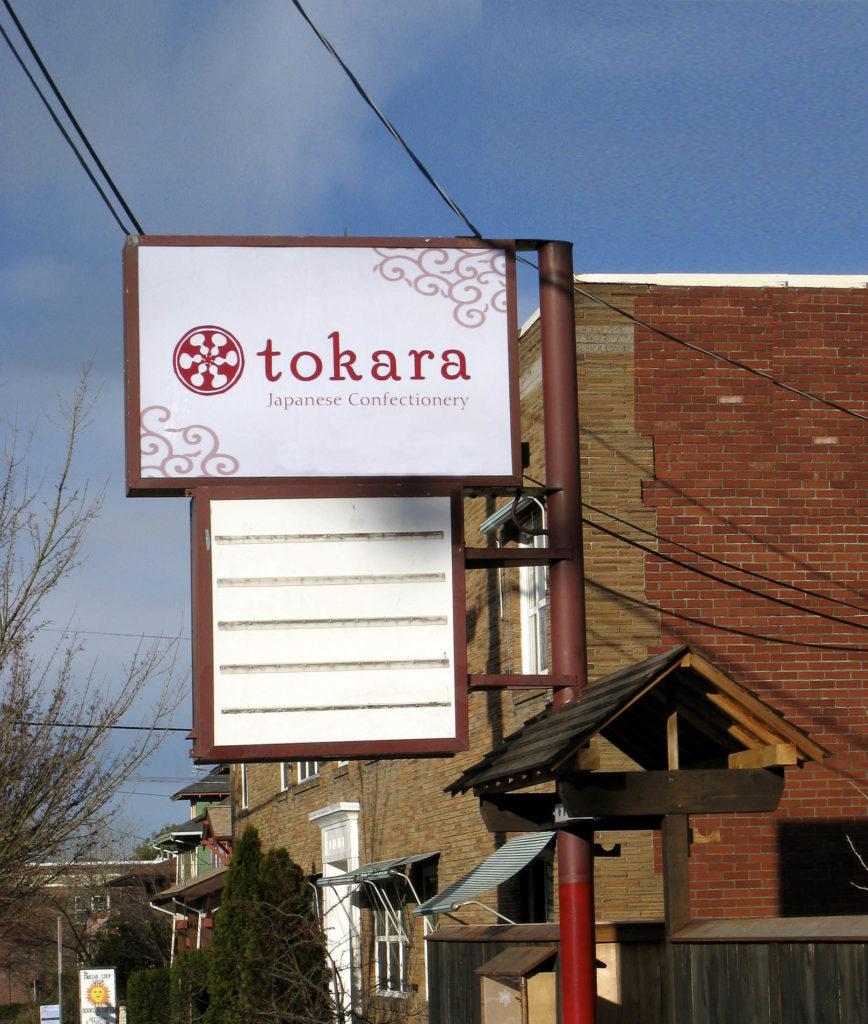 tokara-sign2