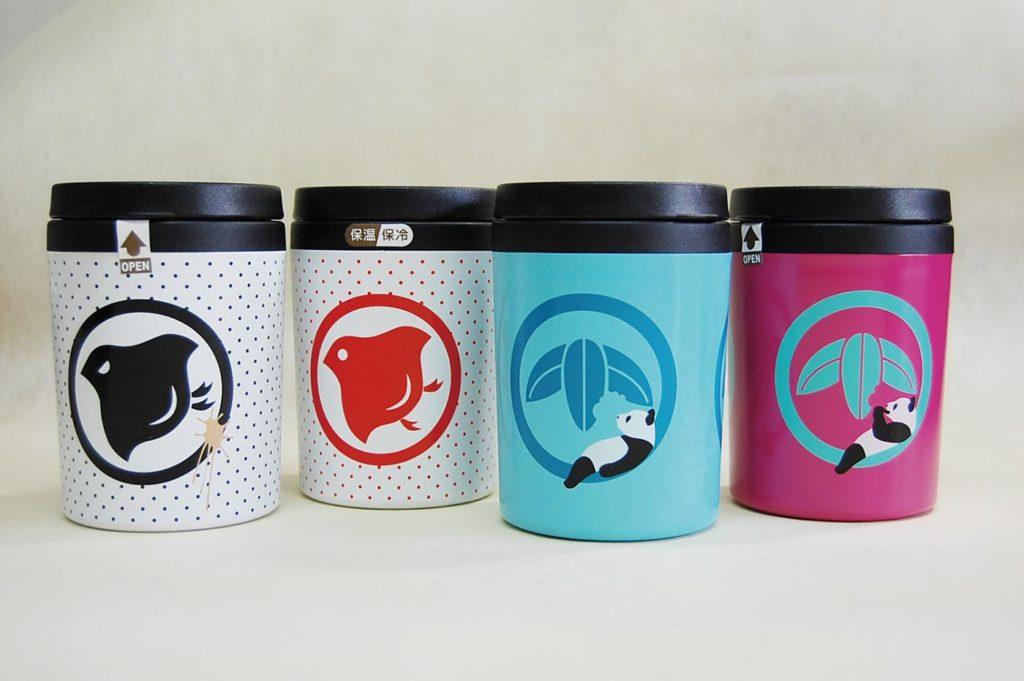 yuki-containers